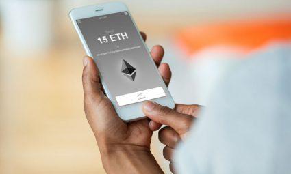mobiele crypto wallet